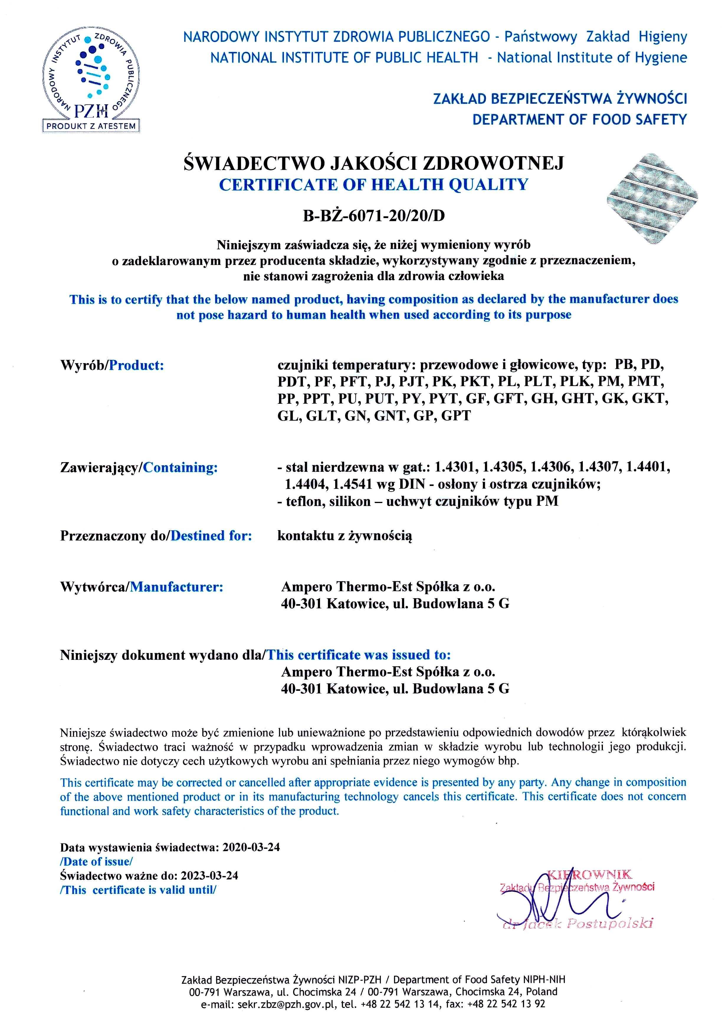 Ampero-Certyfikat-PHZ-2011
